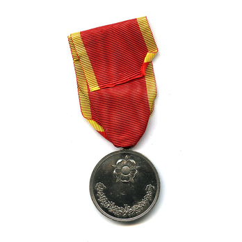 Civil Merit Medal Reverse