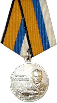 Admiral Gorshkov Circular Medal Obverse