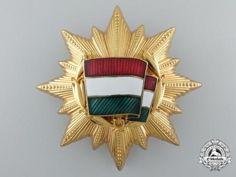 II Class (1956-1976) Obverse