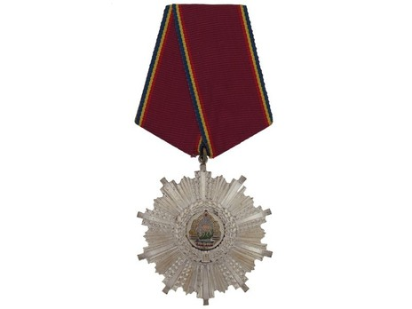 Order of August 23rd, IV Class Medal (1965-1989) Obverse