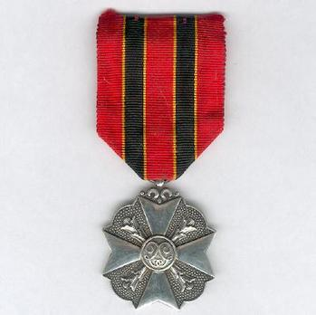 II Class Medal (for Bravery) Obverse