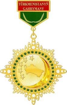 Hero of Turkmenistan (with diamonds) Obverse