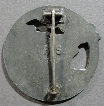 Blockade Runner Badge, by R. Souval Reverse