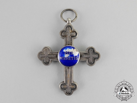"""Merit Cross """"Piis Meritis"""" for Military Chaplains, Type III, Military Division, II Class (for wartime with blue enamel & swords) Reverse"""