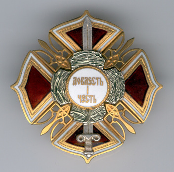 Dignity and Honour Commendation Medal Obverse