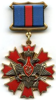 Service in the Strategic Rocket Forces Cross Decoration Obverse