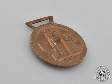 German-Italian Campaign Medal Reverse