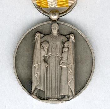 """Silver Medal (stamped """"M DELANNOY,"""" 1932-1938) Obverse"""