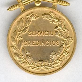 Faithful Service Medal, Type II, I Class (with swords) Reverse