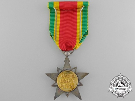 Order of Mono, Knight Reverse