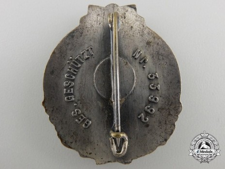 Colonial Badge (in silvered tombac) Reverse