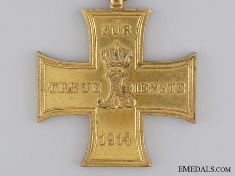 Loyal Service Cross, 1870 (1914 version, for Combatants) Obverse
