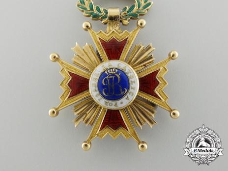 Knight (Gold) Reverse