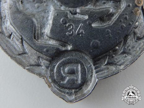 German Young Horseman's Badge (in silver) Obverse