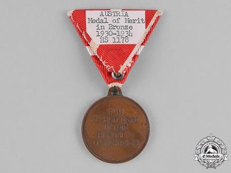 Military Merit Medal, in Bronze Reverse