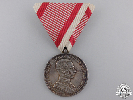Type VIII, I Class Silver Medal (with ring suspension) Obverse