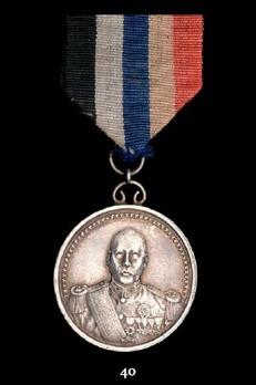 Tsao Kun Merit Medal