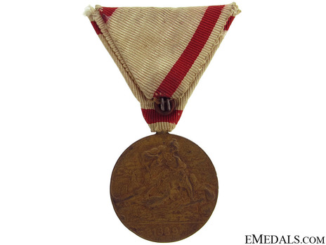Red Cross Medal, in Gold Reverse