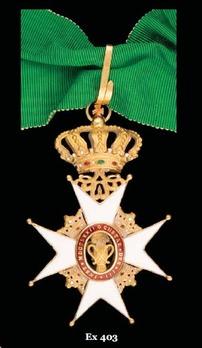 Order of Vasa, II Class Commander (with gold, 1873-1975)