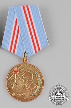 Military 20 Years Long Service and Good Conduct Medal Obverse