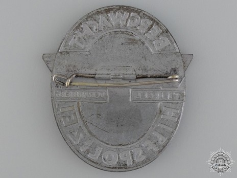 Mountain Guard Auxiliary Police Badge Reverse
