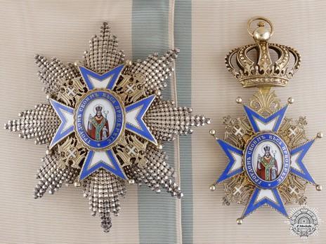 Order of Saint Sava, Type II, I Class Set