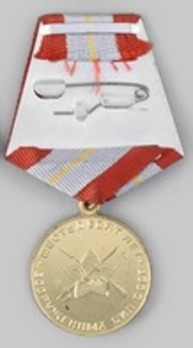 60 Years of the Armed Forces of the USSR Brass Medal Reverse