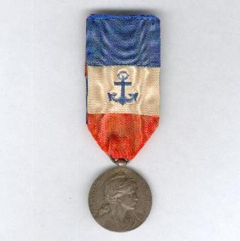 """Silver Medal (stamped """"CH MAREY,"""" 1902-1925) (Silver) Obverse"""