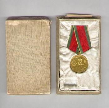 Gold Medal Case of Issue Exterior and Interior