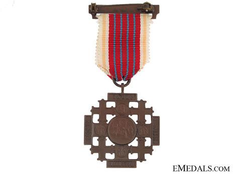 Jerusalem Pilgrims Cross, in Bronze Reverse