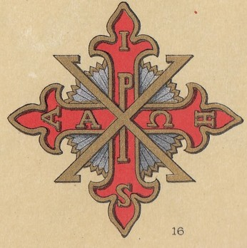 Constantinian Order of St. George, Knight of Grand Cross Breast Star Obverse