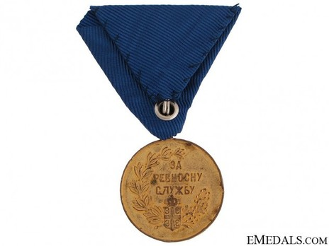 1913 Medal for Zealous Service, in Gold (post 1922) Obverse