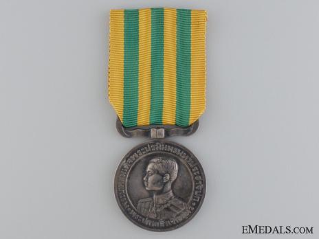 King Rama VII Medal Silver Medal Obverse