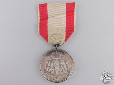 Wedding Medal, 1894 Reverse