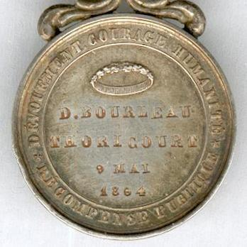 """Silver Medal (with mural crown, stamped """"HART F.,"""" 1849-1865) Reverse"""