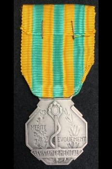 """Medal for Medical Assistance (Indochina), Silver Medal (stamped """"MERCIER"""") Reverse"""
