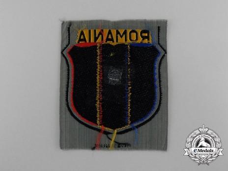 German Army Romania Sleeve Insignia (1st version) Reverse