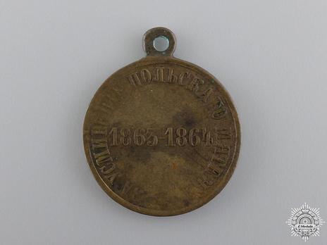 Pacification of the Polish Rebellion Light Bronze Medal Reverse