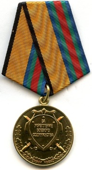 Strengthening Military Cooperation Circular Medal (2009 issue) Obverse