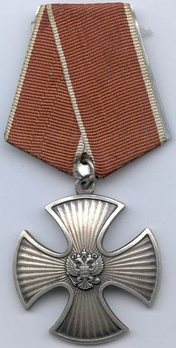 Order of Courage Silver Cross Obverse