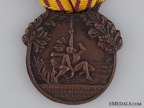 "Bronze Medal (stamped ""L. FASSINO"") Reverse"