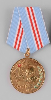 Military 15 Years Long Service and Good Conduct Medal Obverse