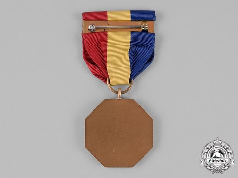 Navy and Marine Corps Medal, Reverse