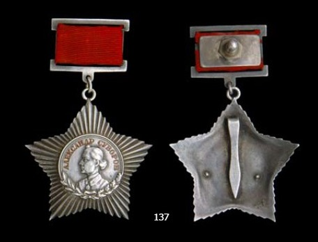 Order of Suvorov, Type I, III Class Medal (Variation I, with stickpin)