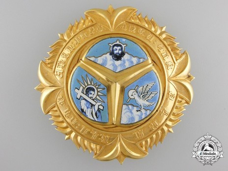 Order of the Holy Trinity, Grand Cross Breast Star Obverse