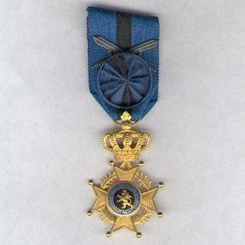 Officer (with swords clasp, 1951-) Obverse