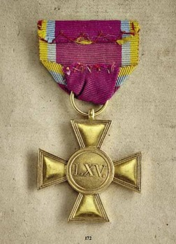 Long Service Cross for Officers, Gold for 65 Years