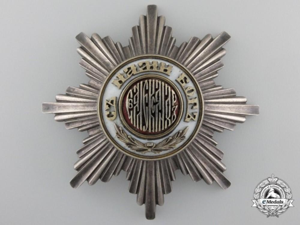 A bulgarian orde 55d47bb2e1dea