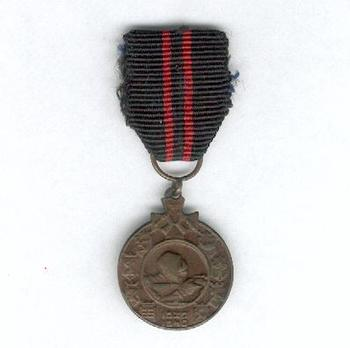 Miniature Winter War Bronze Medal Obverse