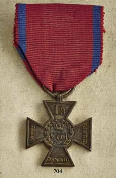 Military Long Service Cross for 15 Years